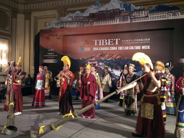 """""""中国西藏文化周"""""""