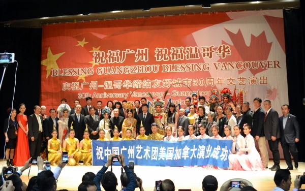 广州市代表团访问温哥华 延续与温哥华友好城市关系