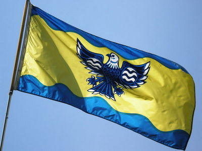 1024px-Flag_of_Burnaby_BC_flying