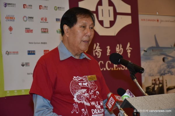 1 - S.U.C.C.E.S.S. Foundation Chair Sing Lim Yeo