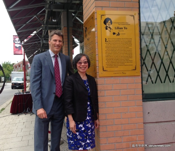 Mayor Robertson -  SUCCESS chair Grace Wong unveiled the commemorative p...