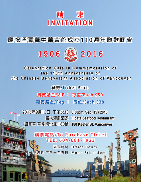 invitation-r1