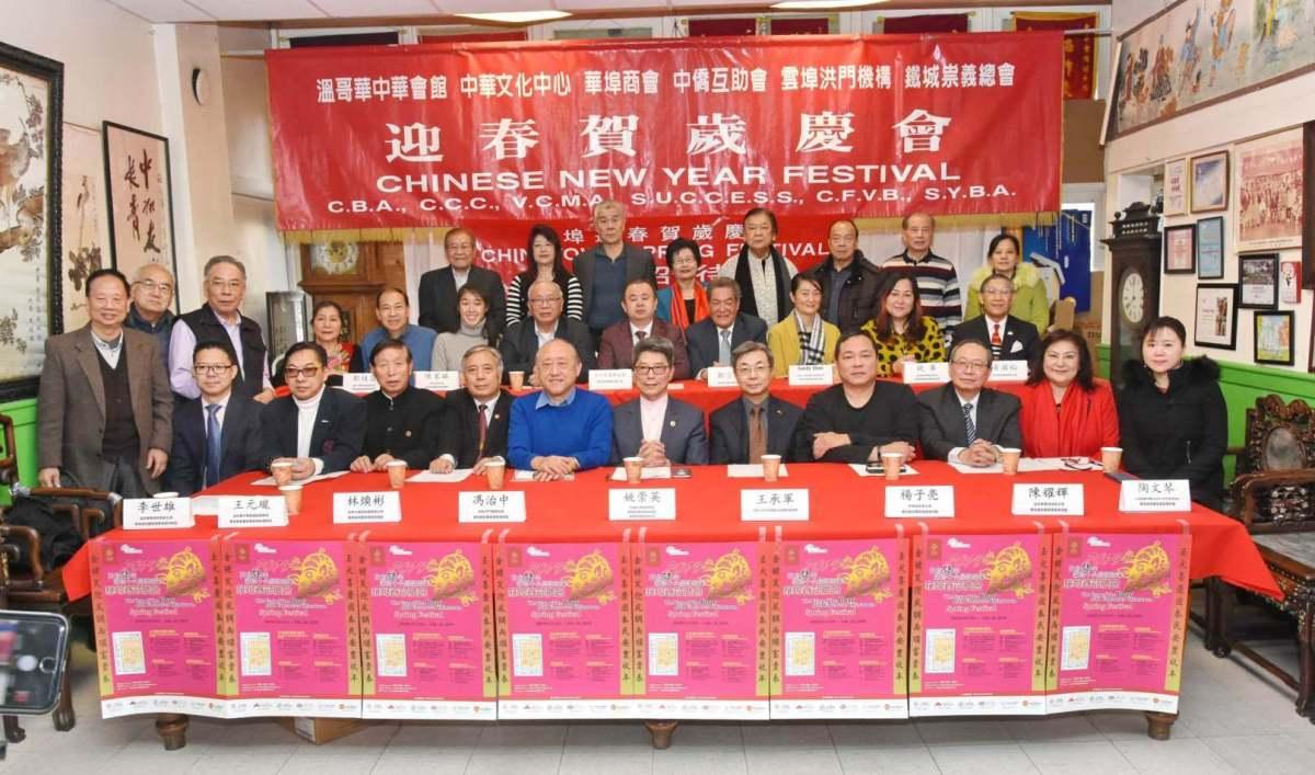 2019己亥猪年第四十六届温哥华华埠春节庆会2月10日举行